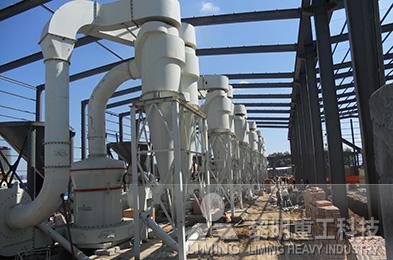 石灰石粉生产线|立式石灰石粉磨机