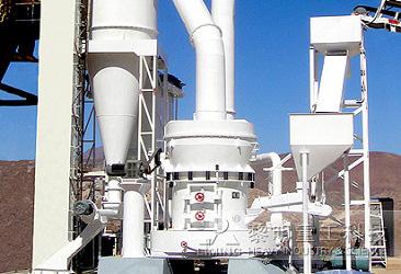 桂林鸿程磨粉机怎么样?桂林鸿程脱硫磨机多少钱一台?