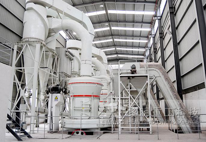 脱硫石灰石粉加工现场、时产30吨脱硫磨机