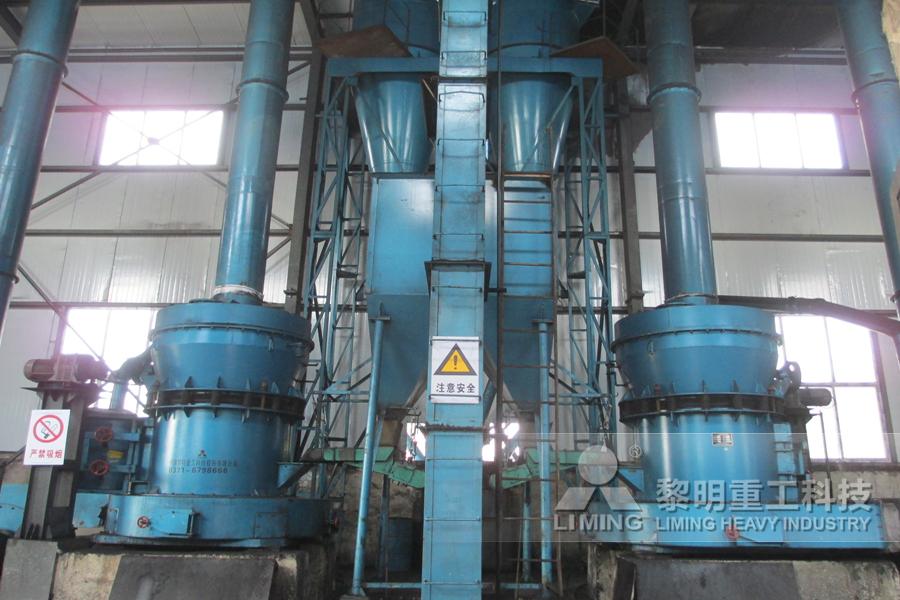电厂脱硫对石灰石粉细度的要求