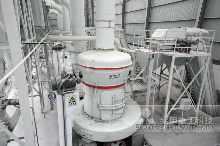 脱硫石灰石粉加工磨机