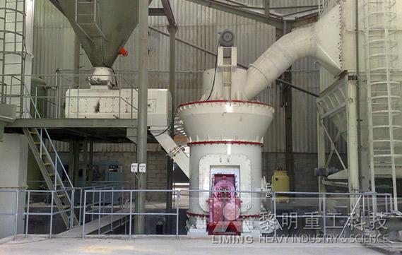 水渣磨粉机、水渣磨粉设备