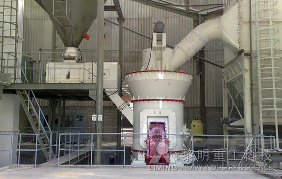 方解石磨粉机、方解石磨粉生产线