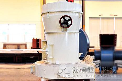 高压悬辊磨具体报价,辊式磨机性能优势